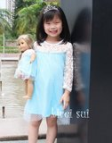 Blue Prinses Elsa feestJurk + Poppen set 74-128_