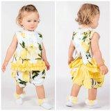 Setje Top met Lemon Spanisch Girl + eventuele accessoires NEW _