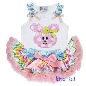 Petticoat Set Baby Rainbow Stripe Pastel  + top girly rabbit