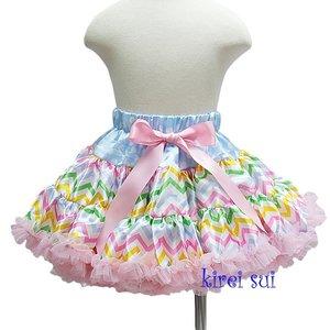 Petticoat Rainbow Pastel Stripe