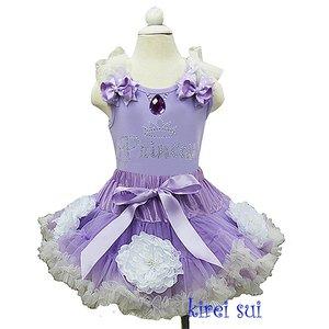 Prinsessenjurk Sofia Petticoat set met glitter & bloem