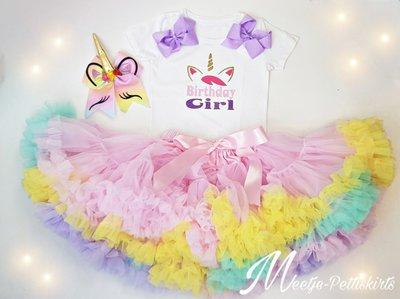 Unicorn set roze rainbow De luxe 3 delig Korte of Lange Mouw